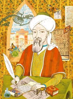 Ibn sina prosztatagyulladás Avicenna prosztatagyulladásból